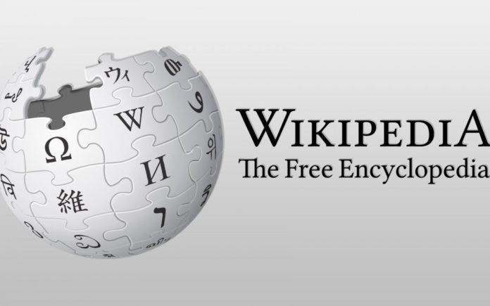 wikipedia Guide